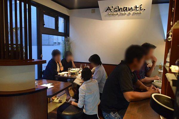 ashanti-31